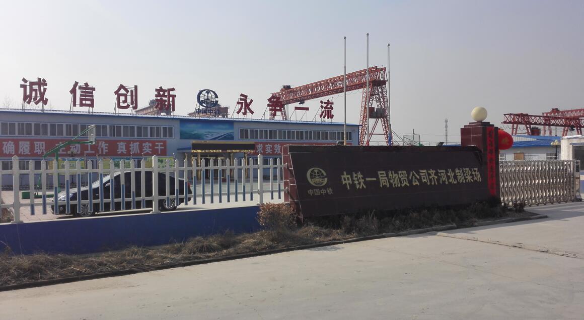 石济客专项目桥梁下部结构施工